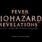 SANKYO、「Pフィーバー バイオハザード リベレーションズ2」のPV公開