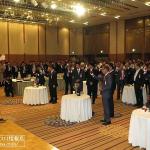 同友会、創立25周年記念祝賀会を開催