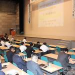 北海道4団体が合同で健全営業推進セミナーを開催