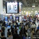 「ツーリズムEXPOジャパン」が大阪で初開催 ~「IRゲーミングEXPO 2019」も合同開催