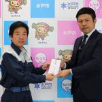 ジョイパック、「台風19号」の被災地支援で義援金1000万円を寄付