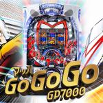 七匠、「CRマッハGoGoGo GP7000」の機種サイトを公開