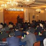 日遊協北海道が支部総会~美山支部長を再選
