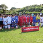 善都、8回目となる少年サッカー大会を開催 ~サッカーを通じて心身共に健康な青少年を育成