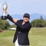 第7回「HEIWA・PGM CHAMPIONSHIP」開催 ~チェ・ホソン選手が優勝