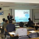 神戸ダルクヴィレッジの依存症セミナーでRSNの西村代表が講演