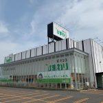 ひまわり青森八戸店(2019年12月20日リニューアル・青森県)