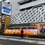 【グランドオープンレポート】メガガイア東村山店(2019年12月26日・東京都)