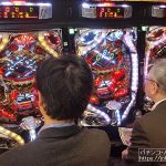 SANKYO、ガチ抽選役物を搭載した「P闘将覇伝」を発表