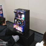 ユニバーサル、バジ絆の正統後継機「SLOTバジリスク~甲賀忍法帖~絆2」を発表