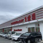 【リニューアルオープンレポート】123新三田店(兵庫県) ~延田グループ初の全席禁煙店舗