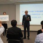 ダイナム、「2020 完全分煙化プロジェクト」を発表