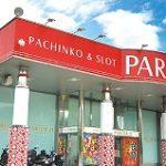 パーラー21坂元店(2020年1月7日リニューアル・鹿児島県)