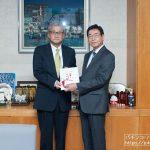 京遊連社会福祉基金、京都府に対し寄付金贈呈