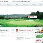 123山鹿店(2020年2月1日グランドオープン・熊本県)