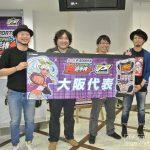 「超ディスクアッパー選手権」、大阪で予選会を開催 ~上位2名が3万ポイントを超える華麗なパフォーマンスを披露