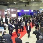 横浜統合型リゾート産業展実行委員会、IR実現を目指した産業展を横浜で開催
