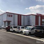 【グランドオープンレポート】123山鹿店(2020年2月1日・熊本県)