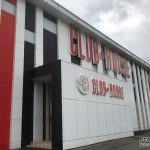 【エリアレポート】福岡県田川市および田川郡周辺 ~「クラブハウス」グループが『メガフェイス』をドミナント展開で迎え撃つ