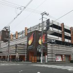 【エリアレポート】大阪市平野区・東住吉区周辺 ~通常貸しだけで高稼働を維持する『イル・サローネ東住吉』