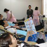 関西遊商、恒例のバレンタイン献血を実施