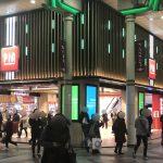 【エリアレポート】千葉県柏市・柏駅東口周辺 ~苦戦続く『PIA柏スロット館』、1周年で巻き返しなるか