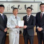 マルハン、「令和元年台風第19号」に対する災害義援金を12市町へ寄付