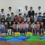「ノースランド」の澤田グループ、魚津市の保育園に遊具を寄贈