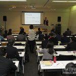 PAA、「ギャンブル等依存問題勉強会」を開催 ~依存問題に関する情報を共有