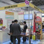 豊丸産業、東京ケアウィーク2020へ出展 ~「トレパチ!」の新機種などをPR
