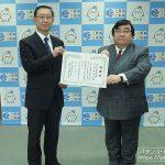 神奈川県遊協、特殊詐欺撲滅への支援で神奈川県警より感謝状