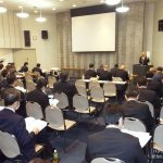 余暇進が2月度部会を開催 ~機構・伊勢崎事務局長が依存防止対策調査について講演