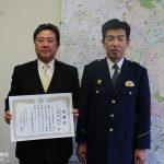 横浜遊技場組合戸塚支部、特殊詐欺防止機器の寄贈で感謝状