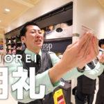 『マルハン』従業員に密着した動画が10日間で140万回再生 ~日本在住の外国人ユーチューバーが外国人向けに制作