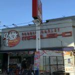 大阪府が店名を公表したパチンコ店に行ってきた
