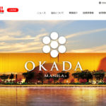 東京高裁が元取締役会長・岡田和生氏の控訴を棄却 ~ユニバ、岡田氏に対する責任追及訴訟で