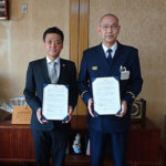 善都、丹羽広域事務組合消防本部と災害時協定を締結