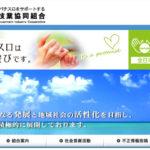 沖縄県遊協、県内パチンコ店の営業再開を発表