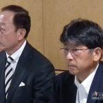 東京都遊協、本年度定時総会は書面決議による開催