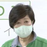 パチンコ店の休業要請解除は最終段階の「ステップ3」 ~東京都、新型コロナウイルス感染症を乗り越えるためのロードマップを公表