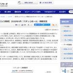 東京商工リサーチ、4月のパチンコホールの倒産状況を公表 ~4月までの累計倒産件数は10件