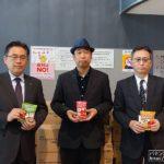 安田屋、臨時休業で在庫となった食品を地域の保育園などに寄付