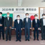 岐阜県遊協が総会、大野理事長が再選 ~「組合員の意見を支えに、何とかこの厄災を乗り越えたい」