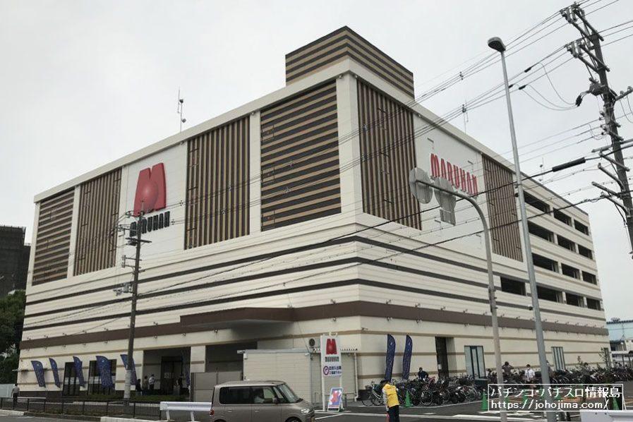 枚方パチンコベガス ベガス1700枚方店