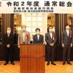 宮城県遊協が総会、竹田隆理事長を7選