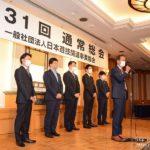 日遊協会長に庄司孝輝氏が再選「メーカー、ホール、販社、関係企業が強い連帯意識をもって、この難局に挑む必要がある」