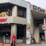 『ピーアーク北千住SSS』全国トップの加熱式たばこエリア設置パチンコ店として堂々のグランドオープン