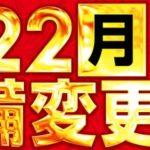 ニュークラウン綾瀬店(2020年6月22日リニューアル・東京都)