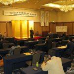 富山県遊協が総会、永森理事長を再任