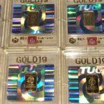 東京のパチンコ店が扱う「1グラム金賞品」、今年4回目の値上げ ~金地金価格の高騰に伴い